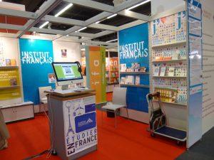 Démarches de candidature sur Campus France : que faut-il savoir sur les procédures parallèles ?